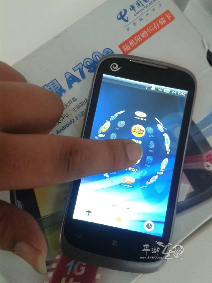 一台近乎全新的联想A790e电信手机600元
